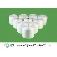 Wholesale 40s /2 50s /2 60s /2 Double Twist Raw White Staple Fiber 100% Polyester Yarn for Sewing Thread from china suppliers