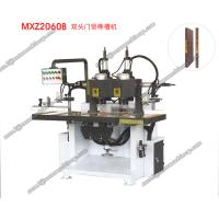 Wholesale Double-head wooden door lock hole drilling machine from china suppliers