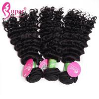 Buy cheap Eurasian Deep Curly Real Indian Remy Hair Extensions For Black Women from wholesalers