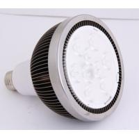 Buy cheap OSRAM 18W LED Candle Light Bulbs PAR 38 Bulb For Household Lighting from wholesalers