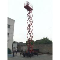 Wholesale Ware House Using Motorized Scissor Lift 12m platform Height DC Lifting and Moving from china suppliers