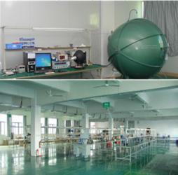HOLEE LIGHTING TECHNOLOGY CO.,LTD