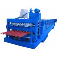 Wholesale H steel Color steel roll shutter door forming machine, cold forming machine for GI / PPGI from china suppliers