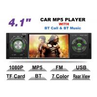 Wholesale Video Output 4 Inch Touch Screen Car Stereo Free Hand Call Full IR Remote Control from china suppliers