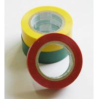 Wholesale pvc electrical flame retardant tape from china suppliers
