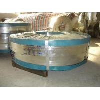 Wholesale Cold Rolled Black Steel Strip/Coil/Sheet from china suppliers