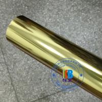 Wholesale Gold hot stamping foil 64cm*120m for Furniture bag shoes clothes PU plastic ABS stamping from china suppliers