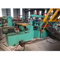 Buy cheap Automatic High Speed Precision Steel Coil Slitting Line 1500mm Coil Width from wholesalers