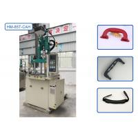 4 Cavities High Speed Injection Machine / Energy Saving Injection Molding Machine