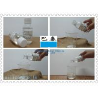 Polyether Silicone Fluid Water Soluble Silicone Oil Cosmetic Grade