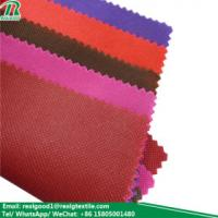 Wholesale 9-200gsm colors polypropylene spunbond nonwoven fabric textile from china suppliers