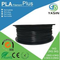 Wholesale Eco-friendly plastic raw material PLA 3d printer filament with 1.75mm 2.85mm 3mm diameter from china suppliers