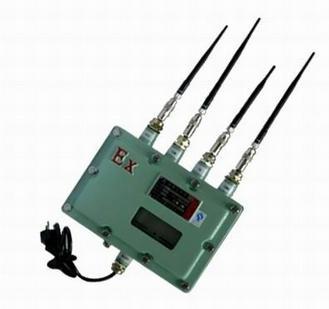 WIFI Blocker wholesale - 6 Antennas UHF VHF Blocker