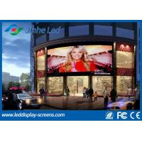 China Ultra Thin P10 Led Display Full Color , Advertising High Resolution Led Screen wholesale