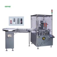 Wholesale 220/380 V Vertical Cartoning Machine , Automatic Cartoning Equipment JDZ-120P from china suppliers
