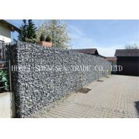 Hot Dipped Galvanized Welded Mesh Gabions 1 / 3 / 5 x 1 x 1 Gabion Mesh Cage