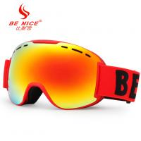 Wholesale UV Protect Anti Fog Professional Mirrored Ski Goggle with FDA Certificate from china suppliers