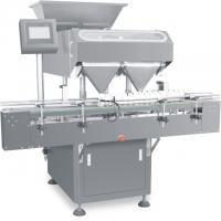 Buy cheap High Degree Intelligence Tablet Counting Machine Compact Structures from wholesalers