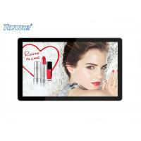 """Wholesale LCD Advertising Player Wall Mount , 60"""" Indoor Digital Signage for Bank / Museum from china suppliers"""