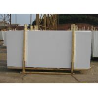 Buy cheap 800x800mm Solid Nano Glass Tile For Interior / Exterior Decoration from wholesalers