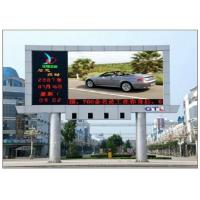 Wholesale 100 Meters Viewing Distance Video Wall Displays Hire P5 Ultra Thin UV Proof from china suppliers