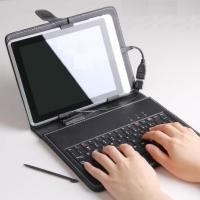 case with qwerty keyboard for 10 inches tablet pc