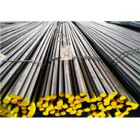 Wholesale DIN EN 20CrMo4 (1.7321)  Alloy Steel Bar / Rod from china suppliers