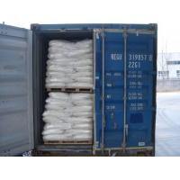 Wholesale Insoluble Sulphur (IS-HS-7720) from china suppliers