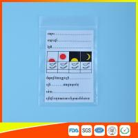 Wholesale Hospital Resealable Plastic Medicine Ziplock Bags Recyclable Waterproof from china suppliers
