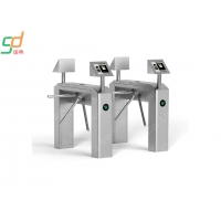 Buy cheap Security Pedestrian Access Tripod Turnstile Gate Barrier Door Entrance from wholesalers