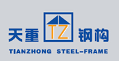 China Xiamen Tianzhong Steel Frame Co.,Ltd. logo