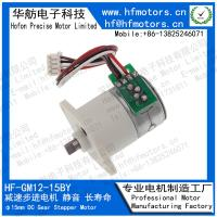 Buy cheap Electric Electric Stepper Motor High Precision 5V 12V Customized Voltage Range from wholesalers