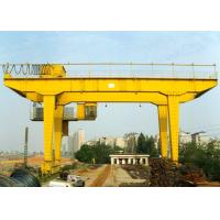 Wholesale Rail Mounted Double Girder Gantry Crane Truss Type 40 - 500T Lifting Capacity from china suppliers