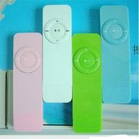 Wholesale Wholesale Price Brand New Mp3 player 1GB from china suppliers