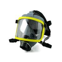 Wholesale respirator gas mask on respirator from china suppliers