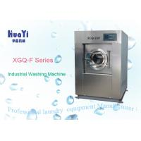 Heavy Duty Industrial Washing Machine Extractor For Hospital / Hotel