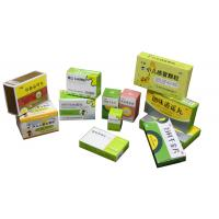 Quality Colorful Printing medicine pill boxes / child proof medicine box for sale