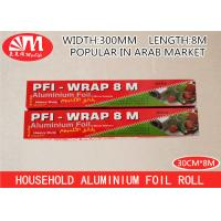 Wholesale Durable Aluminium Foil Paper Roll Width 30cm Light Weight For Supermarket from china suppliers