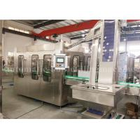 Buy cheap Aluminum Cap 330ml Glass Bottle Beverage Juice Filling And Sealing Machine 4 from wholesalers