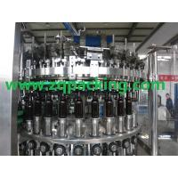 Wholesale BDGF60-60-15 Beer washing filling capping machine from china suppliers