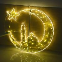 Wholesale led star and moon lights from china suppliers