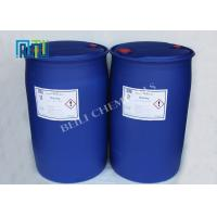 Wholesale 96.0% 2694-54-4 Purity Cross Linking Agents TATM  Effective Sensitizer from china suppliers