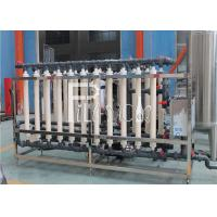 Wholesale Automatic Stainless steel 10000LPH UF Water Treatment System For Drinking Water from china suppliers