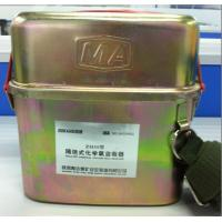 ZHX30 Isolated Chemical Oxygen Self-rescuer