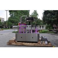Wholesale Rotary Type Self Adhesive Sticker Beer Glass Bottle Labeling Machine For Single Label from china suppliers