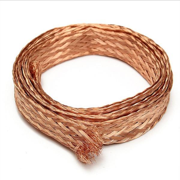 laminated copper
