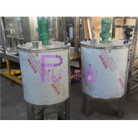 Wholesale Automatic mixing Juice Processing Equipment with single layer from china suppliers