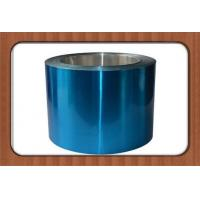Wholesale High Strength Anodized Aluminum Foil With 2.5 - 3.5% Elongation from china suppliers