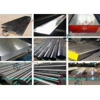 Wholesale Milling High Speed Tool Steels Hot Rolled from china suppliers