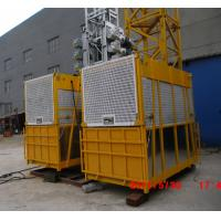 Wholesale 1200kg Painted Building Material Twin Cage Hoist 3.6 x 1.5 x 2.5 m from china suppliers